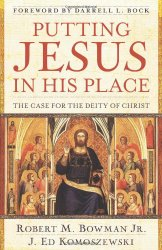 Freebie of the Day - Jesus in His Place
